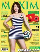 Maxim Korea (June 2014) + World Cup Special T-shirt (Limited Edition)
