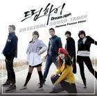 Dream High Original Soundtrack  - Japanese Premium Edition (Normal Edition)(Japan Version)