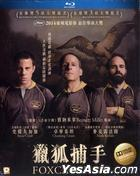 Foxcatcher (2014) (Blu-ray) (Hong Kong Version)