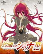 Shakugan no Shana 3 -FINAL- Blu-ray Box (Blu-ray) (First Press Limited Edition)(Japan Version)