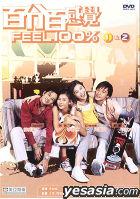 Feel 100% Vol.1&2