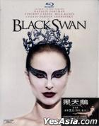 Black Swan (2010) (Blu-ray) (Hong Kong Version)