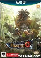 Monster Hunter Frontier G5 Premium Package (Wii U) (日本版)