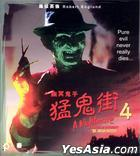 A Nightmare On Elm Street 4: The Dream Master (1988) (VCD) (Hong Kong Version)