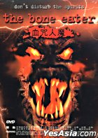 The Bone Eater (DVD) (Hong Kong Version)