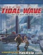Tidal Wave (AKA: Haeundae) (Blu-ray) (US Version)