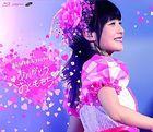 Tsugunaga Momoko Last Live Arigatou Otomomochi [BLU-RAY](Japan Version)