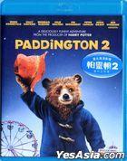 Paddington 2 (2017) (Blu-ray) (Hong Kong Version)