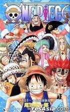 One Piece (Vol.51)