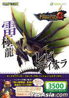 Xbox LIVE Microsoft Point 3500 Monster Hunter Frontier G Version 'Labidiora' (日本版)