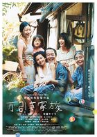 Shoplifters (DVD) (Normal Edition) (Japan Version)