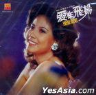 Ai Zai Fei Yang (Malaysia Version)