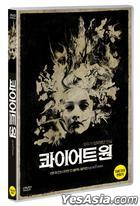 The Quiet Ones (2014) (DVD) (Korea Version)