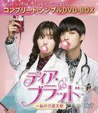 Blood (DVD) (Complete Box) (Japan Version)