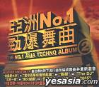 The No.1 Asia Techno Album 2