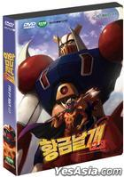 Gold Wing 123 (DVD) (Korea Version)
