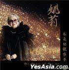 The Magic of Yao Lee (7CD Boxset)