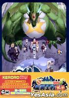 Keroro The Movie 4: Gekishin Dragon Warriors De Arimasu! (DVD) (Taiwan Version)