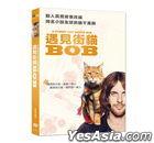 見街貓BOB (2016) (DVD) (台灣版)