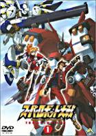 Super Robot Taisen Original Generation The Animation 1 (Normal Edition) (Japan Version)
