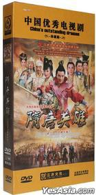 Heroes of Sui and Tang Dynasties 5 (DVD) (Ep. 1-62) (End) (China Version)