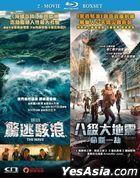 The Quake (2018) + The Wave (2015) Boxset (Blu-ray) (Hong Kong Version)