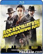 復國者聯盟 (2015) (Blu-ray) (美國版)