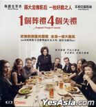 August: Osage County (2013) (VCD) (Hong Kong Version)