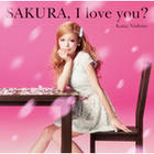SAKURA, I love you? (SINGLE+DVD)(First Press Limited Edition)(Japan Version)