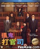 A Ghost of A Chance (2011) (Blu-ray) (English Subtitled) (Hong Kong Version)