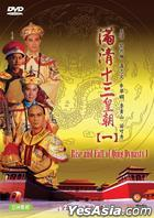 Rise And Fall Of Qing Dynasty I (DVD) (End) (ATV Drama) (US Version)