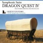 Symphonic Suite 'Dragon Quest V: Hand of the Heavenly Bride' (Japan Version)