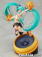 Hatsune Miku Cheerful Ver. 1:8 Pre-painted PVC Figure (Limited)