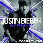 My Worlds (Taiwan Version)