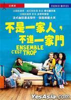 Ensemble, C'est Trop (2010) (DVD) (Taiwan Version)