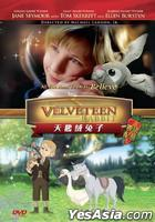 The Velveteen Rabbit (VCD) (Hong Kong Version)