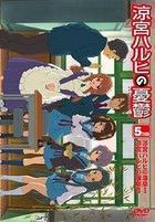 The Melancholy Of Haruhi Suzumiya 5.714285 (DVD) (Vol.6) (Normal Edition) (English Subtitled) (Japan Version)