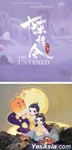 The Untamed - Jiang Yanli / Jin Zixuan Acrylic Standee