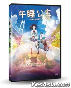 Ancien and the Magic Tablet (2017) (DVD) (Taiwan Version)