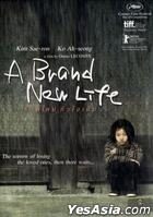 A Brand New Life (DVD) (Thailand Version)