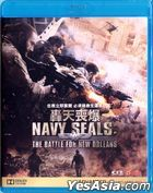 Navy Seals - The Battle For New Orleans (2015) (Blu-ray) (Hong Kong Version)