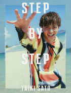 STEP BY STEP (w/DVD) (First Press Limited Edition)