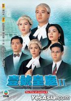The File Of Justice II (DVD) (Ep. 1-15) (End) (TVB Drama)