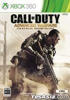 Call of Duty Advanced Warfare (With Japanese Subtitle) (Japan Version)