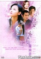 Dreams Link (DVD) (Ep.1-46) (End) (Taiwan Version)