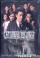 與諜同謀 (2016) (DVD) (1-30集) (完) (中英文字幕) (TVB劇集) (アメリカ版)