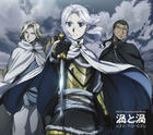 Uzu to Uzu [Anime Ver.](SINGLE+DVD) (First Press Limited Edition)(Japan Version)
