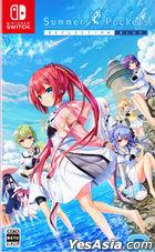Summer Pockets REFLECTION BLUE (Japan Version)