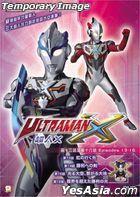 Ultraman X (Blu-ray) (Ep. 13-16) (To Be Continued) (Hong Kong Version)
