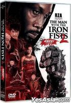 The Man With The Iron Fists 2 (2015) (DVD) (Uncut Version) (Hong Kong Version)